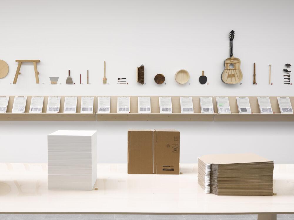 Forma f antasma, Cambio (Installation view, Serpentine Galleries, 2020). Photo credit: George Darrell