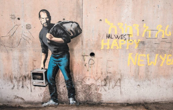 Banksy, The Son of a Migrant from Syria (2015)