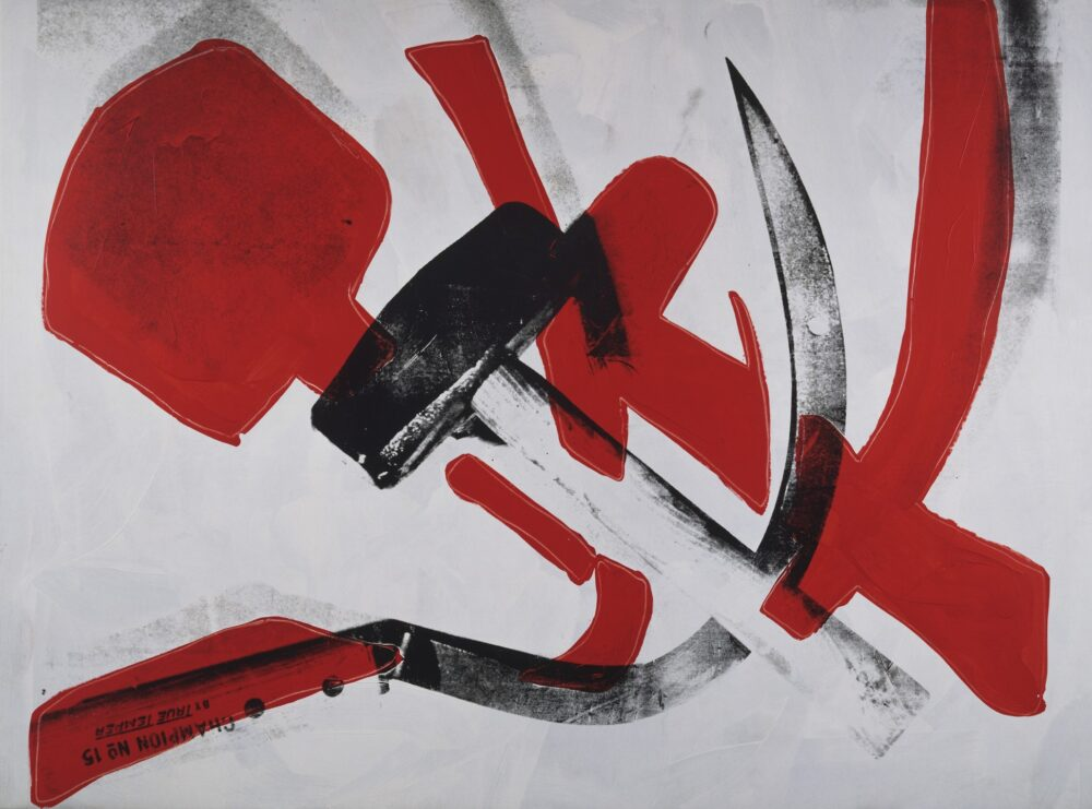 Andy Warhol, Hammer and sickle