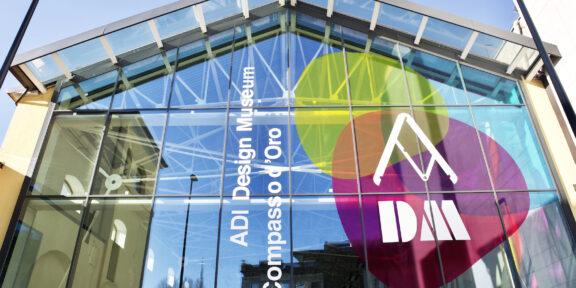 Il nuovo ADI Design Museum, a Milano @Martina Bonetti