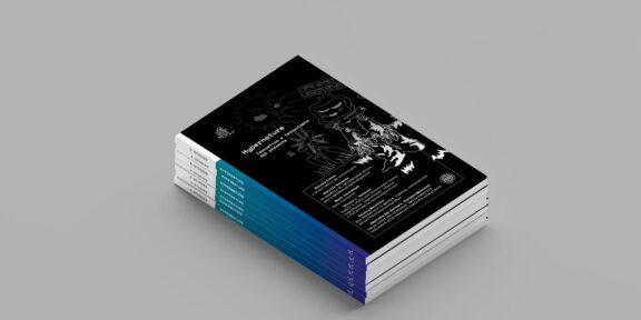 Hypernature - Tecnoetica e tecnoutopie dal presente, KABUL editions (collana K-studies), 2020 - Courtesy KABUL editions