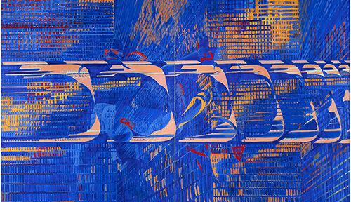Titina Maselli, Elevated Grattacieli Calciatore ferito, 1984, acrylic on canvas, 250x400 cm, Courtesy the artist Eduardo Secci Firenze