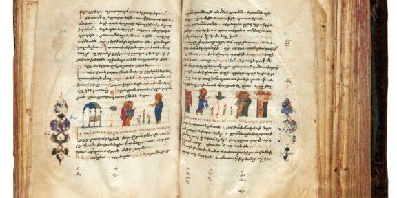 Bible, Gospels, manuscript in Armenian, 1433 and later, Armenian calf binding with metalwork