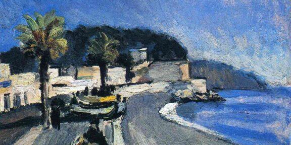 Henri Matisse, Promenade des Anglais, 1915 – 1917