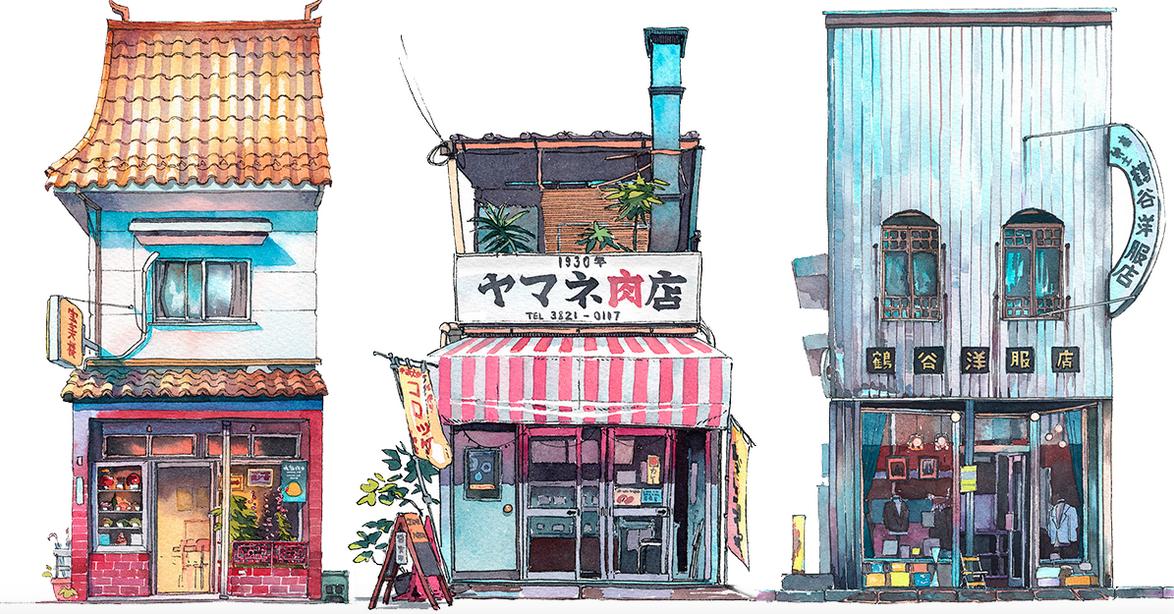 Le botteghe di Tokyo, la poesia quotidiana dell'architettura giaponese