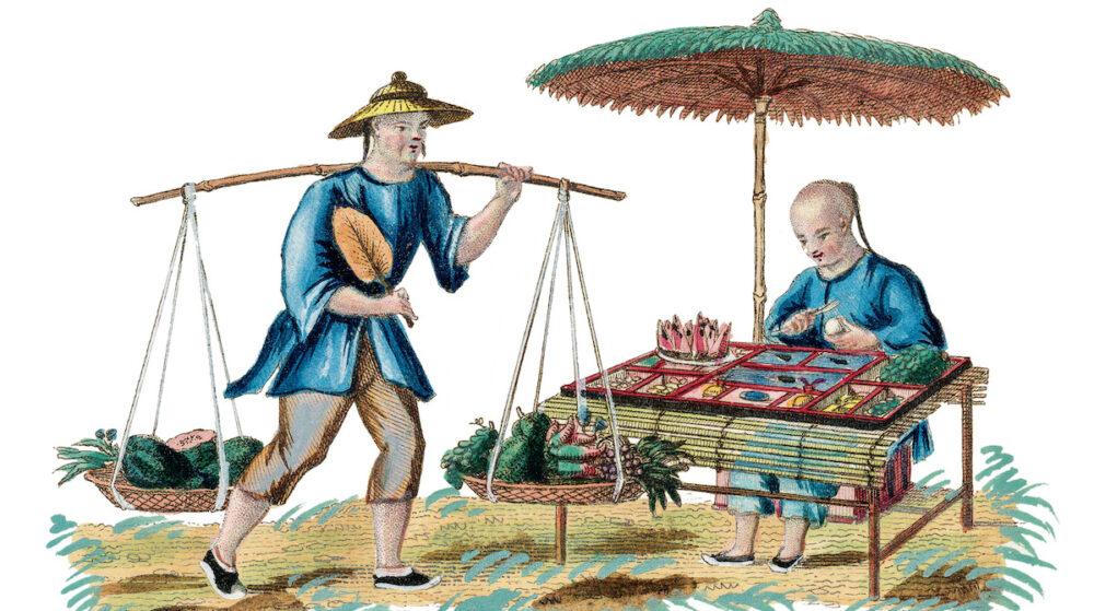 Venditore ambulante e bancarellaio - La Chine en miniature, Franco Maria Ricci