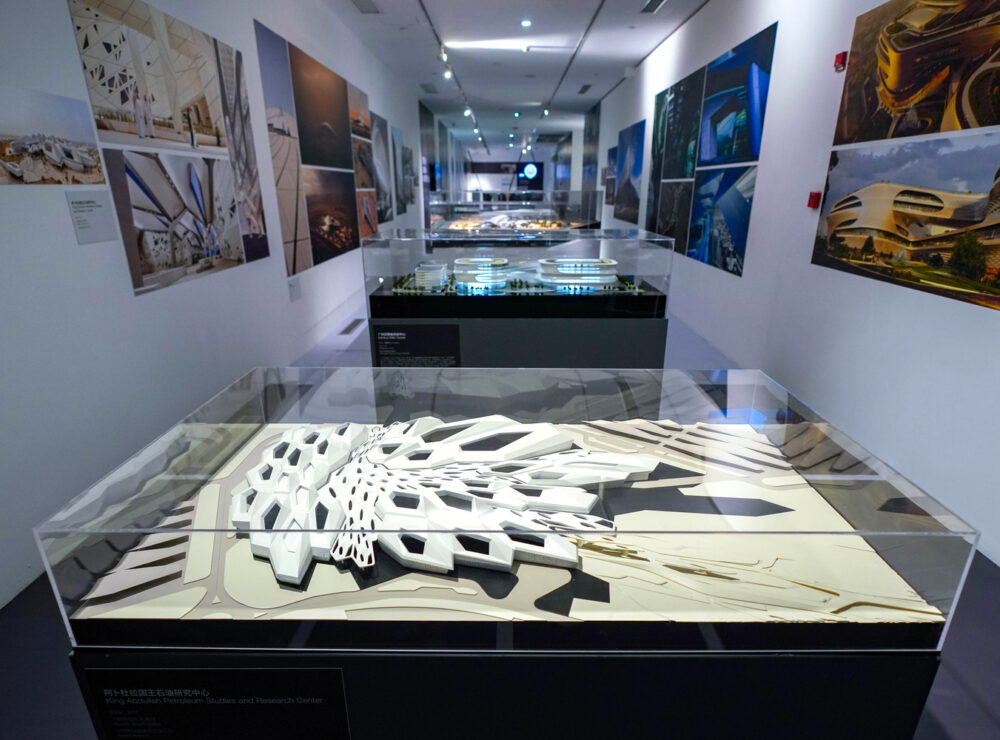 Modern Art Museum di Shanghai - Courtesy ZHA
