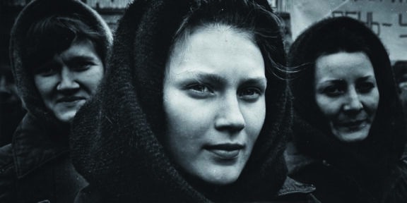 Ritratto di una giovane detenuta, 1980 ca.