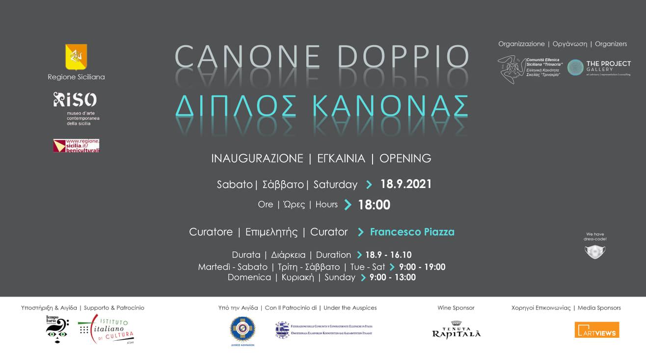 Canone Doppio - Palazzo Riso - Palermo