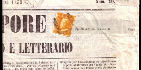 """Lotto 466: SICILIA 1859 (15 mag.) Giornale """"Il Vapore"""" da Palermo per Novara di Sicilia, affrancato con ½gr. arancio, I tavola, carta di Napoli Provenienza Collezione Alphonse Rothschild. Asta Phillips, Londra: 8 novembre 1984, lotto 55 Cert. En. Diena. Firma Em. Diena Newspaper..........(Sass. 1a) Stima € 1.000 - 1.200"""